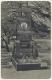 Békéscsaba, Áchim L. András sírhelye 1911 - Werner Ede kőfaragó