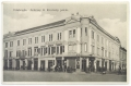 Békéscsaba, Andrássy út 1930-40 - Kocziszky Palota