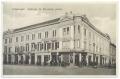 bekescsaba_andrassy_ut_1930-40_kocziszky_palota