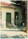 bekescsaba_bekes_megyei_konyvtar_1985_5