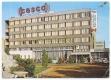 bekescsaba_koros_hotel_1977