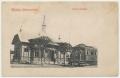 Békéscsaba, Kossuth tér 1912 - motorvonat állomás
