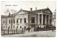 bekescsaba_munkacsy_mihaly_muzeum_1919