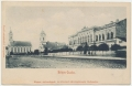 bekescsaba_szent_istvan_ter_1900-1907