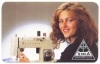 Békéscsaba, Vidia Kereskedelmi Vállalat 1986