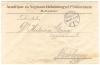 bekescsaba_aradi_ipar_es_nepbank_1908_boritek
