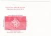 Békéscsaba, millenniumi bélyegkiállítás 2000