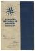 Békéscsaba, Kék Csillag Áruház 1937 - Árvai Jenő