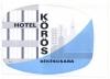 Békéscsaba, Körös Hotel, bőröndcímke 1970-80