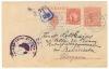Békéscsaba, evangélikus gimnázium 1921 - Rell Lajos igazgatónak címzett boríték