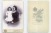 Békéscsaba, Szent István tér 1900 körül- Steindl Károly fényképész fotókártyája, Békés-Csaba