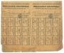 Békéscsaba, zsiradékjegy 1943 - közélelmezési ügyosztály, Dr. Galli tanácsnok